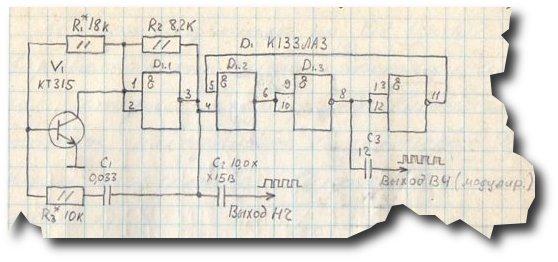 Atv amateur tv video modulator rf circuit atv transmitter tv